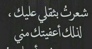 صورة شيلات عتاب قويه , اجمل عبارات في العتاب