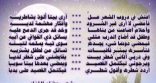 صورة قصيدة عن شهر رمضان , افضل اشهر السنه