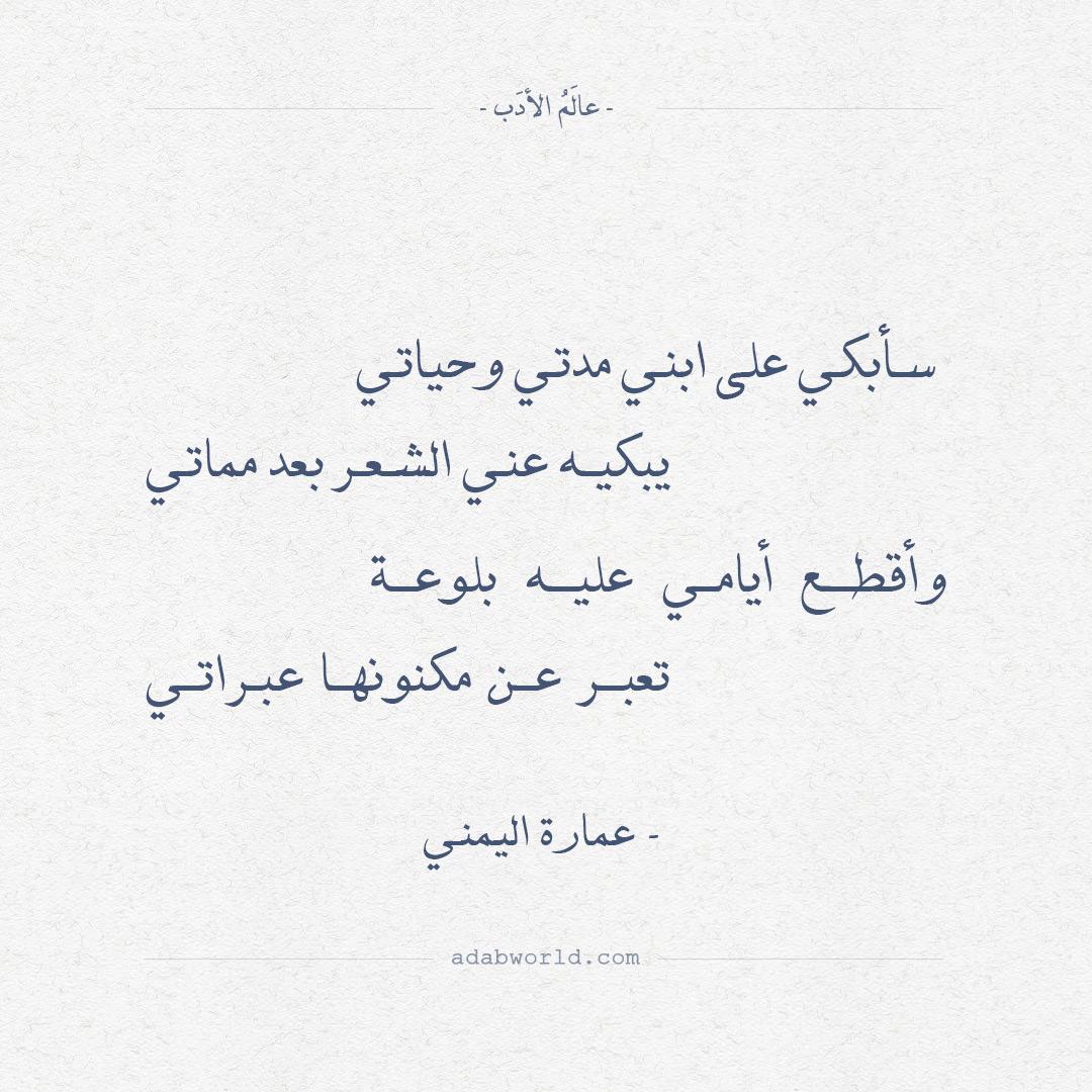 شعر عن الوطن اليمن حزين Shaer Blog