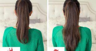صورة طرق لتنعيم الشعر , من اليوم نقول وداع للشعر الخشن او المجعد