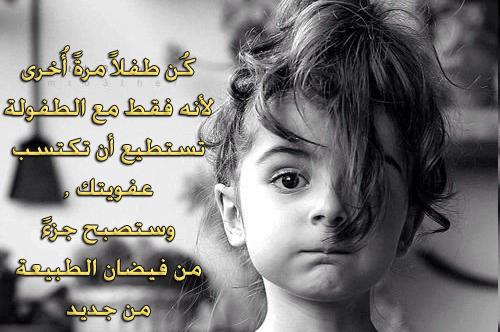 صورة عبارات جميلة للاطفال , حفزي طفلك بهذه الكلمات