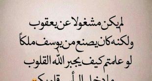 صورة اشعار اسلامية جميلة , الاشعار الدينية المعبرة