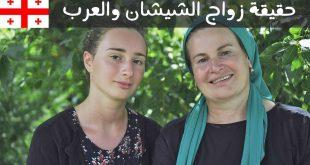صورة زواج بنات الشيشان , جمال ربانى يخطف القلب