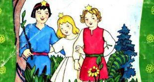 صورة قصة اطفال الغابة مكتوبة , ان الله جعل لنا اخوات لكى نقف بجنب بعض