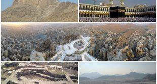صورة اين تقع مكة , القلب يشتاق لكل مكان فى مكه