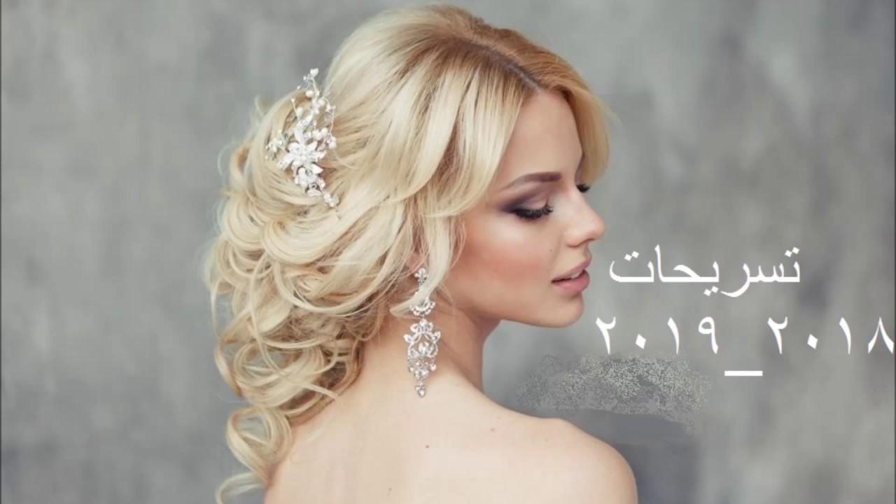 صورة اجمل تسريحات شعر للعرائس , احدث تسريحات للعرائس ٢٠٢٠
