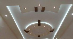 صورة سقف معلق جبس بلدى , موضات اسقف من الجبس جديده