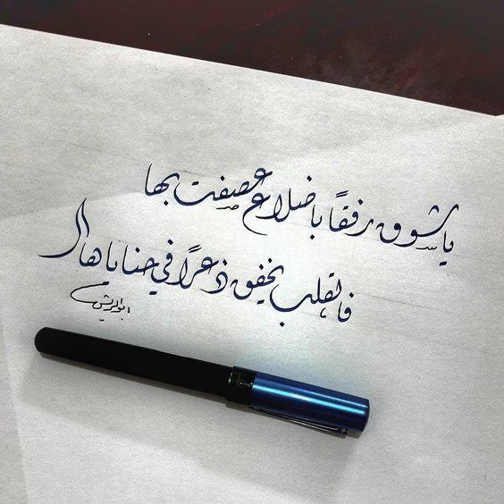 صورة مسجات عشق للحبيب , رسائل حب و غرام