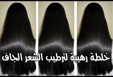 صورة طريقة ترطيب الشعر , اعتني بشعرك بطريقه سليمه