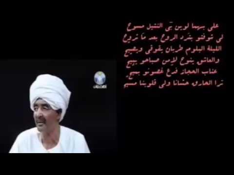 صورة شعر مدح القبايل , اجمل ما قيل فى مدح القبيل