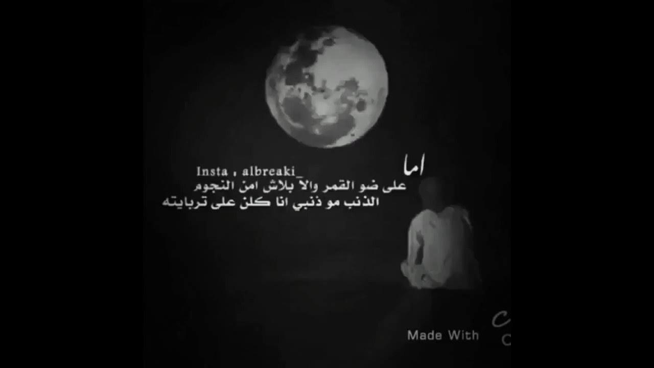 صورة عبارات عن القمر , انيس العاشق و حديث الشاعر