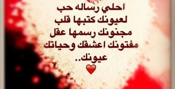 صورة رسائل رومانسيه جامده , كلام حب جميل للعشاق
