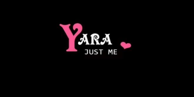 صورة معنى كلمة يارا , معاني مختلفه لاسماء بنات