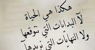 صورة كلمات من ذهب قصيرة , عبارات و حكم