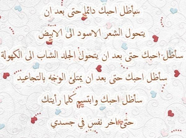 صورة اجمل الكلام الرومانسي , عبارات عشق للحبيبة