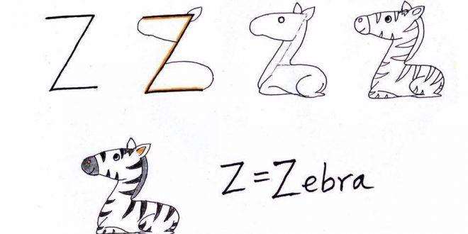 صورة كلمات بحرف z , نهائي الحروف وكلامتها
