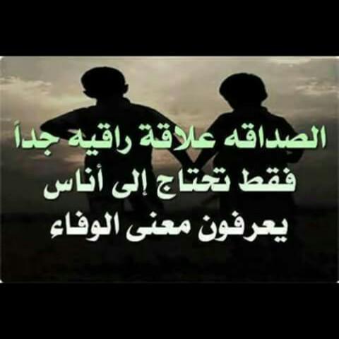 صورة عتاب صديق عراقي , اصدق كلمات في العتاب