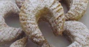 حلويات ليبية طرابلسية , جددي من الحلويات اللي بتعمليها