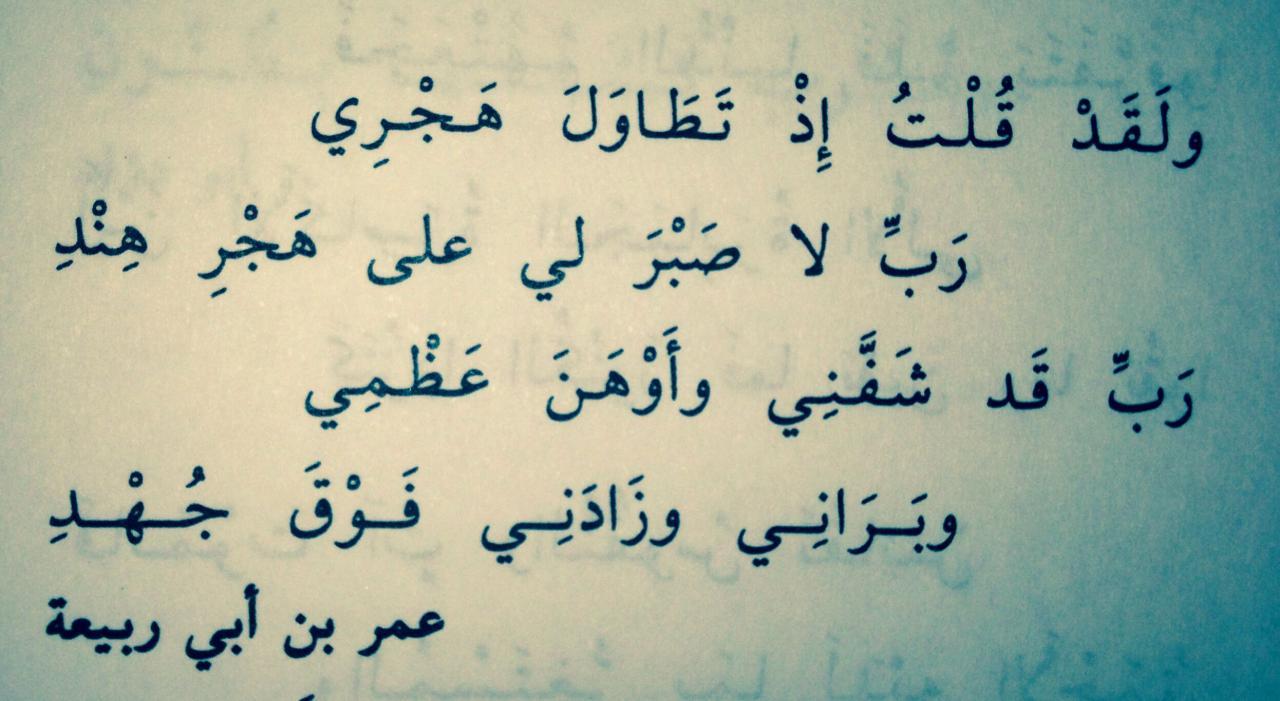 صورة اجمل ما قيل في فراق الاحبة , اصعب كلام يمزق قلبك