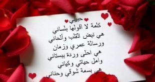 صورة رسائل حب اعتذار للحبيب , اعتذر لحبيبك ياتيك حافيا