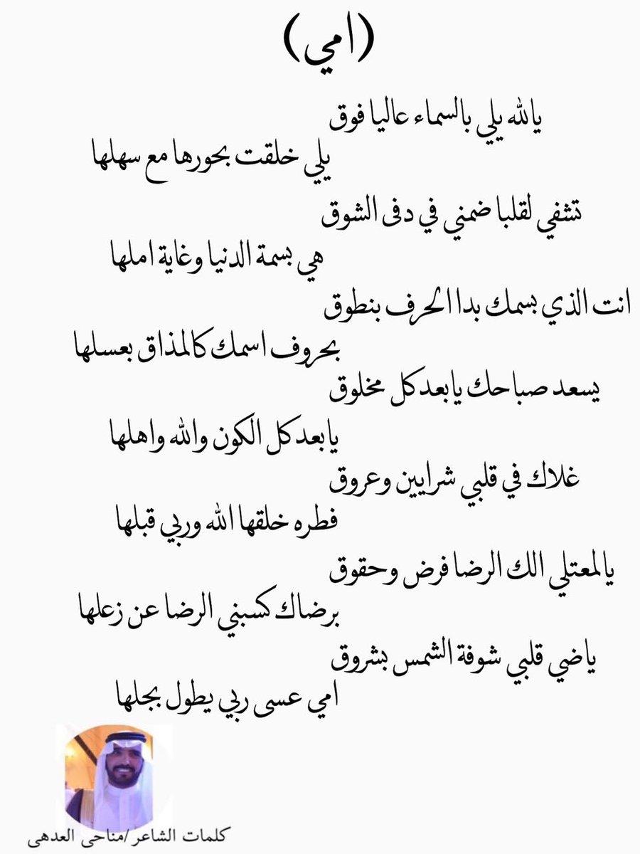 شعر عن حب الله للعبد Shaer Blog