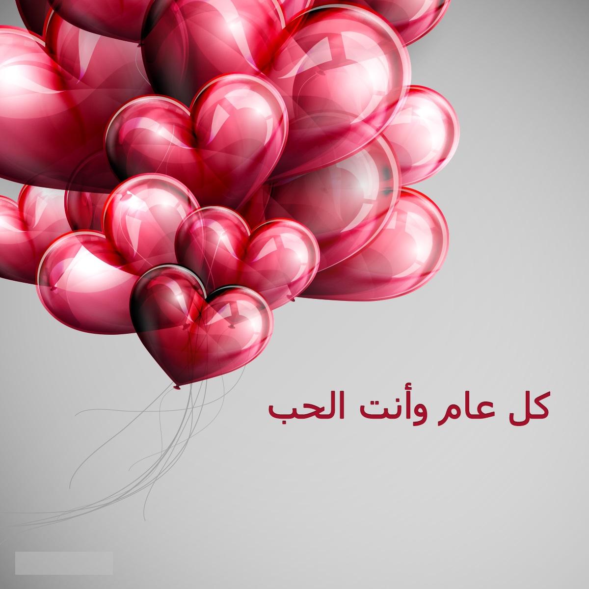 صورة تهنئة عيد ميلاد حبيبي , خلى حبيبك يموت فيكى بتهنيئته فى عيد ميلادة 925 2