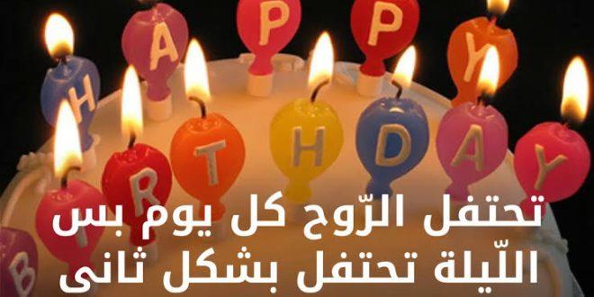 صورة بوستات اعياد ميلاد , كلمات برقائه لتهنيائ عيد الميلاد