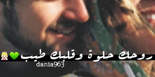 صورة بوستات حب جميلة , جدد منشورات حب و غرام