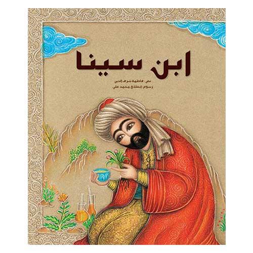 كتاب مفسر الاحلام