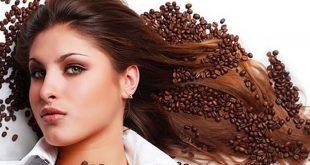 صورة فائدة القهوه للشعر , عاوزة شعرك يتمتع باللون الغامق والمظهر الكثيف