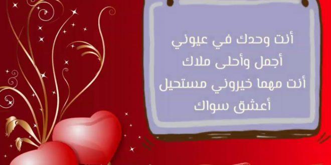 صورة مسجات الحب والغرام والعشق , جربت الحب على الفيس بوك قبل كده