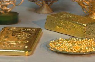 صورة كيفية استخراج الذهب من التراب , تعرف على المراحل الذى يمر بها تنقيب الذهب