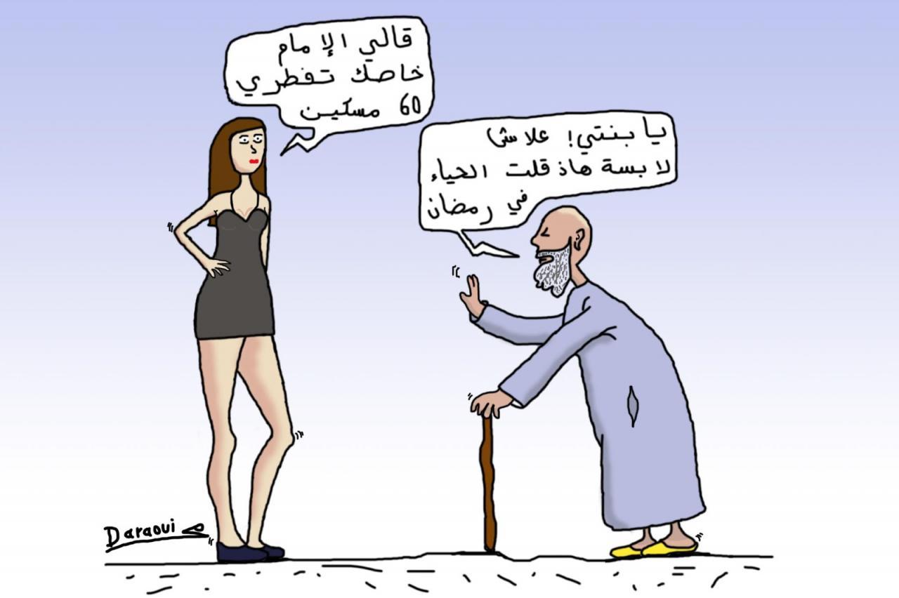 كاريكاتير للمتزوجين فقط كاريكاتير مضحكه جدا للمتزوجين حنين الذكريات