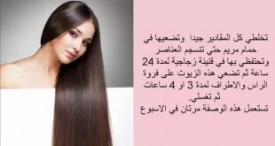 صورة طرق طبيعية لتطويل الشعر , من اهم الوصفات الطبيعيه لتطويل الشعر تعرف عليها