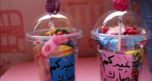 صورة صور هديا العيد , احلى ذكريات للعيد