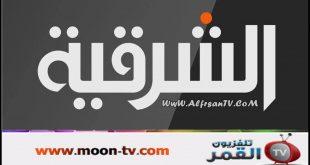 صورة تردد قناة الشرقية , بوابه العراق الاعلاميه