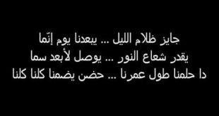 صورة الحلم العربي كلمات , هل تعلمون حلم العرب كلهم