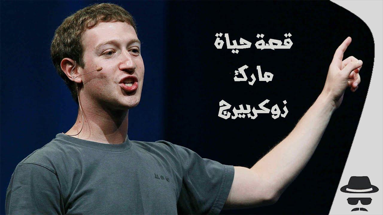 صورة من هو مخترع الفيس بوك , من اين اتت فكرة الفيس بوك لصاحبه