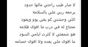 صورة كلمات غايب حبيبي , فى الم الفراق اغانى الرومانسية تدلل الاحبة