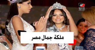 صورة ملكات جمال مصر , مواصفات وصور ملكات جمال مصر