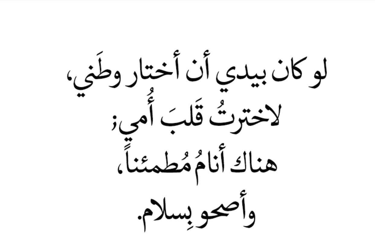 صورة اشعار مصورة عن الام , كلمه فى حق امى