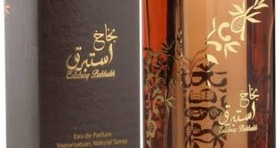 صورة عطور اصغر علي , عطر مميز شرقى وغربي