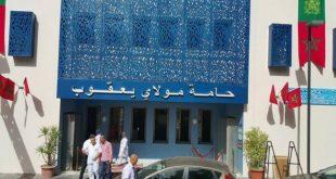 صورة حمامات مولاي يعقوب ,سحر باطن الارض في منتجعات المغرب