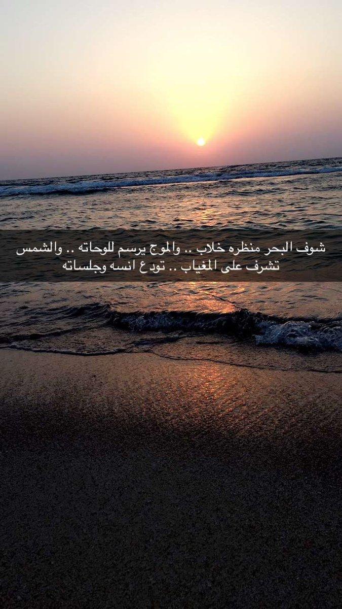 خاطره عن البحر كلمات رائعه في عشق البحر حنين الذكريات