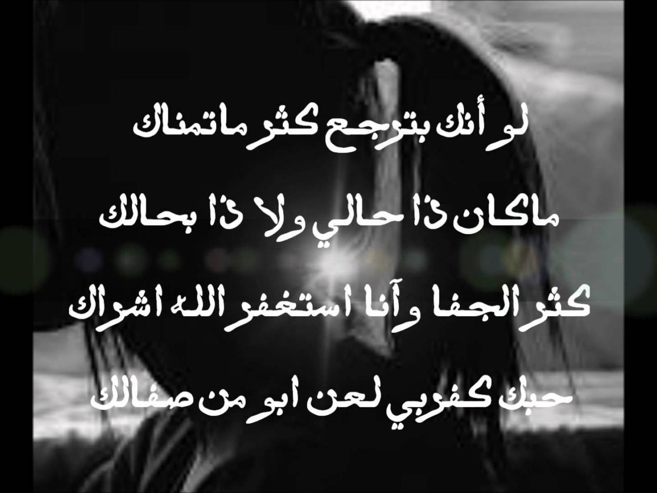 صورة اشعار رومانسية حزينة , كلمات حزينه في قمه الرومانسيه