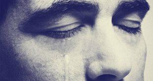 كلمات عيوني حزينه , تعرف على اسرار العيون الحزينه