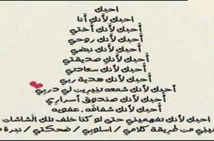 صورة رسالة وداع لصديقتي , كلمات في توديع الاصدقاء 1391 11 310x205